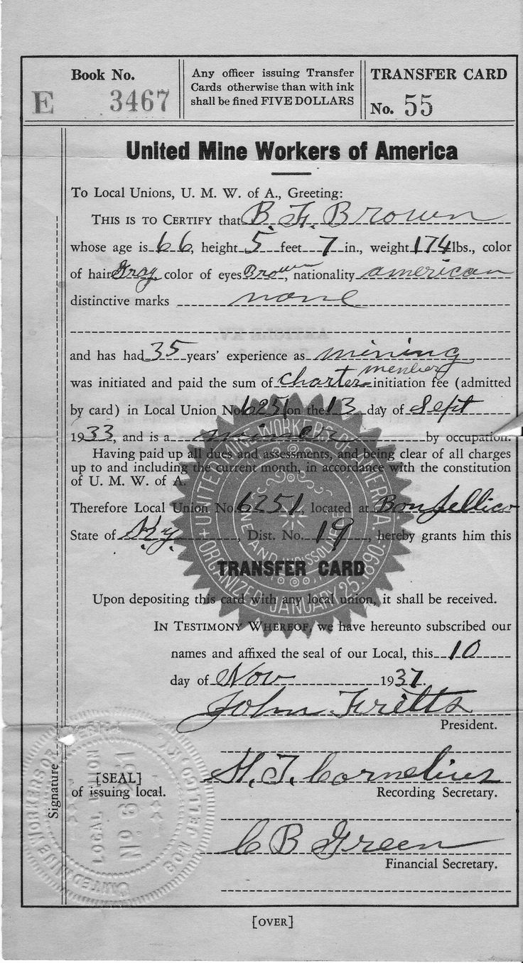UMW transfer papers Card transfer, Transfer paper, Coal