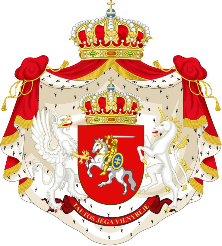 Let e present to you my version of a royal Lithuanian CoA. Supporters were inspired by the CoA of today's presidential CoA of Lithuania. Credits: Elements taken from wikimedia commons.