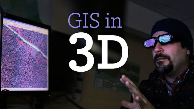 Love #tech? We have #3DGIS #gadget @SaultCollege! http://www.saultcollege.ca/Ads/GIS/GIS.html