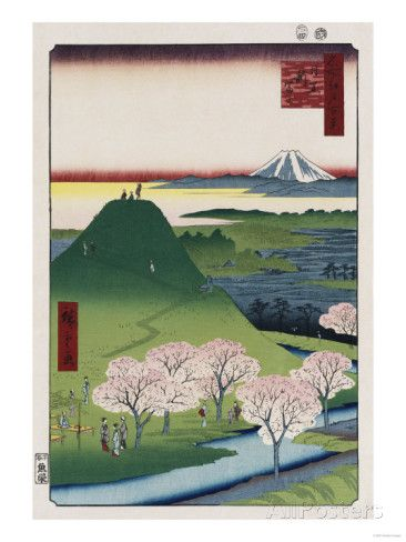 New Fuji, Meguro', from the Series 'One Hundred Views of Famous Places in Edo' Art by Ando Hiroshige at AllPosters.com