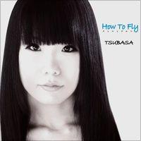How To Fly de Tsubasa Imamura