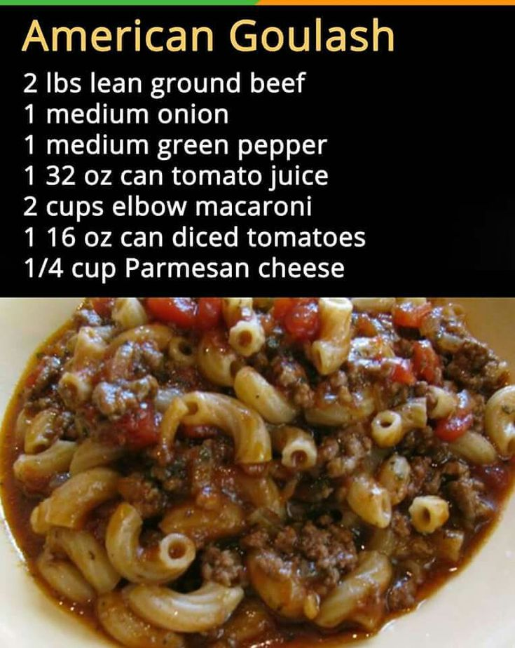 Best 25 easy goulash recipes ideas on pinterest goulash recipes american goulash family has been making this forever forumfinder Image collections