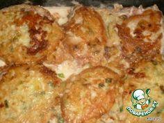 Свинина по-степному - кулинарный рецепт