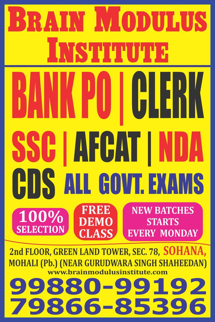 Brain modulus institute Best BANK PO CLERK SSC CGL NDA CDS Coaching in mohali,new batches starts 20 april 2017 Call us - 9988099192 , 7986685396 and book your seat now Free demo class also here  http://brainmodulusinstitute.blogspot.in/