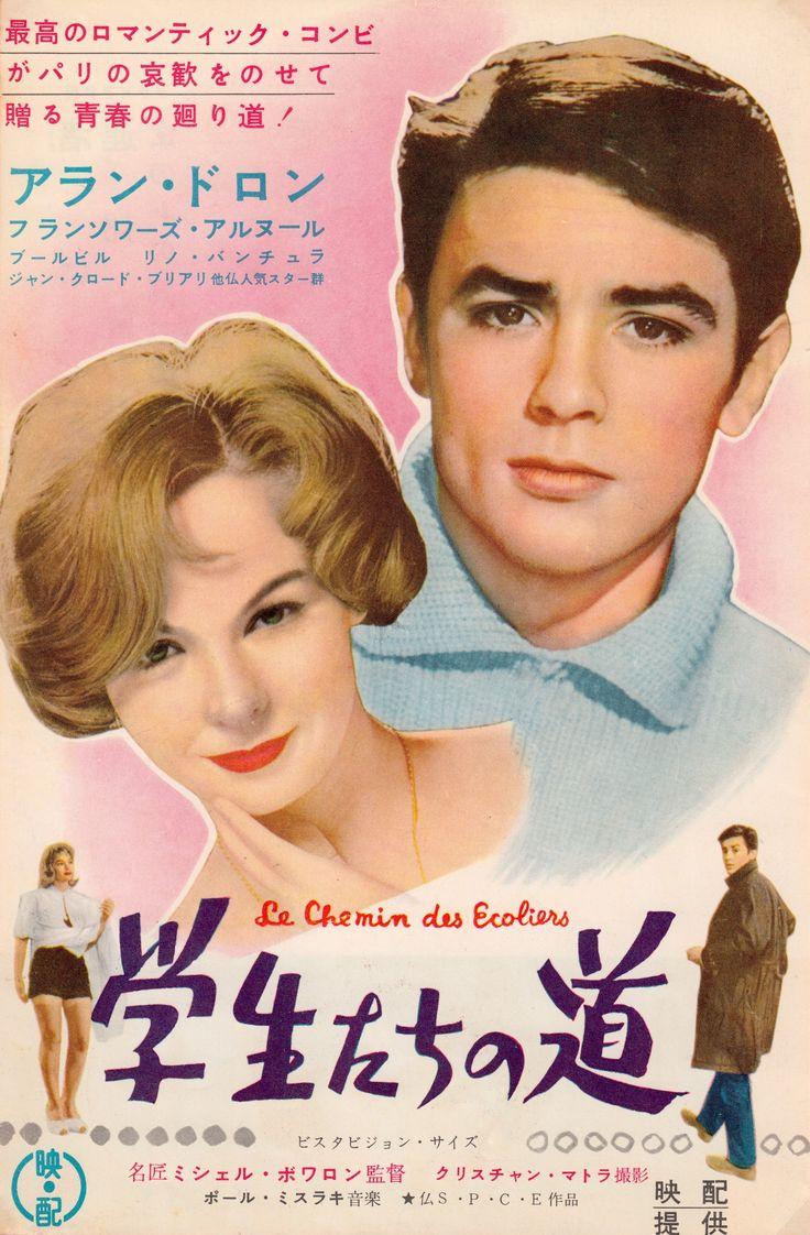 Alain Delon 'Le chemin des écoliers' 1959 Japan movie poster ad (Minkshmink)