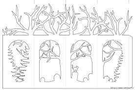 Znalezione obrazy dla zapytania Киригами, бумажный арт
