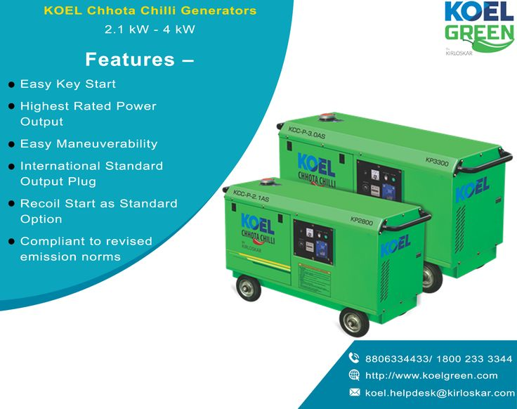 KOEL Green brings to you Chhota Chilli petrol generators for sale, with great power output and easy start. Visit petrol generator manufacturers in India at  http://koelgreen.com/petrol-generator