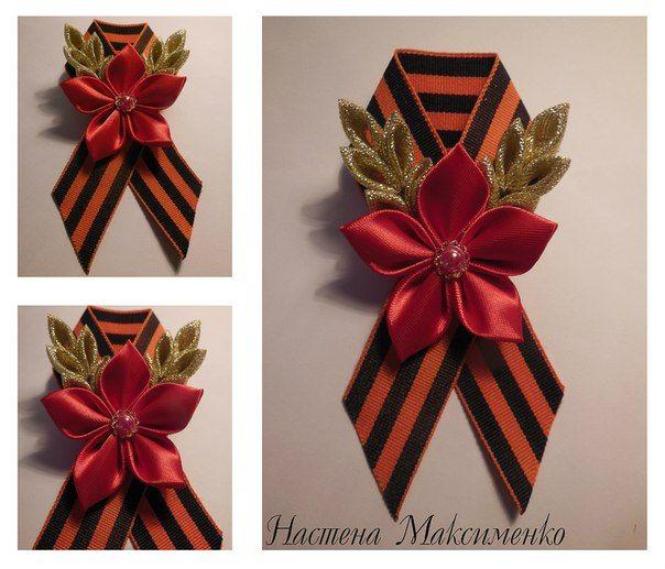 МК и идеи (цветы из ткани, атласных лент, бисера