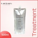 It is free shipping by LebeL pro care works NMF( refill /500ml)Lebel proedit CAREWORKS10500 yen bulk buying to edit