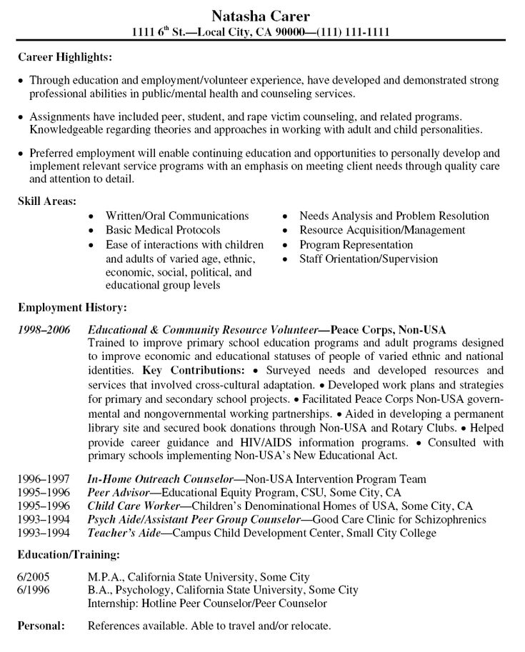 Volunteer Experience Resume Example | Cipanewsletter