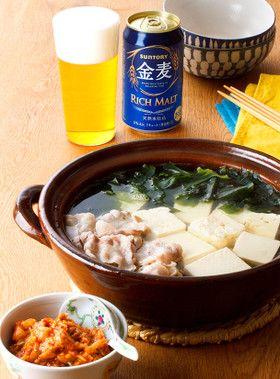ボリューム湯豆腐 キムチだれ