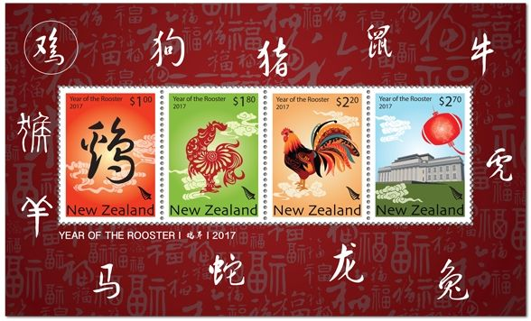 Year of the Rooster Stamps – New Zealand Miniature sheet