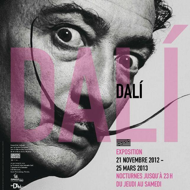 Dali au Centre Pompidou