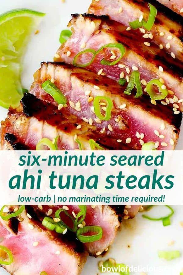 Recipe Ahi Steak