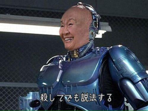 s-chihaya: 『瀬戸内寂聴コラ』がナチュラルすぎて笑いが止まらない「これはズルい」【画像まとめ】 - Togetterまとめ