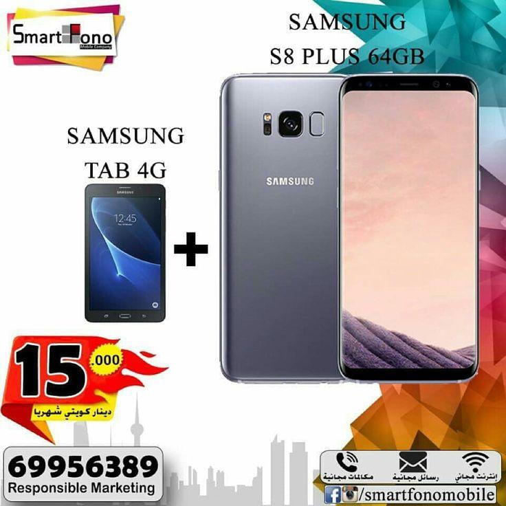 Pin By Eagle Store On Design Samsung Galaxy Samsung Galaxy Phone Galaxy