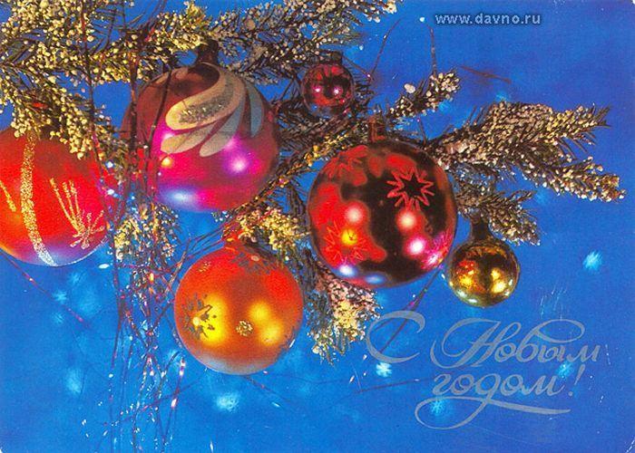 Скачать Обои для Рабочего стола - Новогодние открытки СССР бесплатно