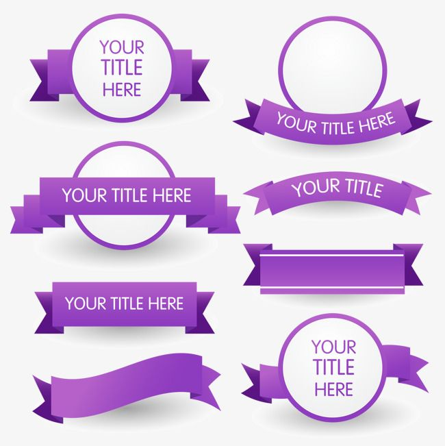 8 purple ribbon icon, Purple, Ribbon, 8 PNG and PSD