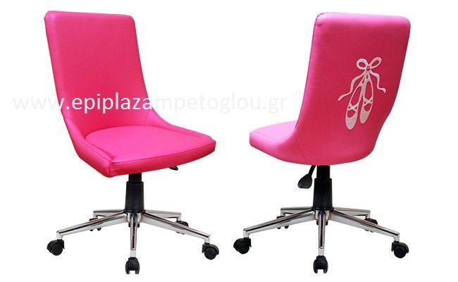 Παιδική καρέκλα ΜΠ-0202-02