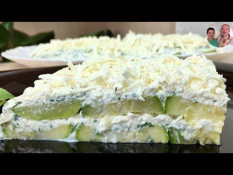 Торт из кабачков! Такого Вкусного и Простого торта Вы еще не пробовали! - YouTube