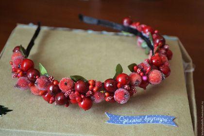 Диадемы, обручи ручной работы. Ярмарка Мастеров - ручная работа. Купить Ободок с ягодами. Handmade. Бордовый, ободок для волос