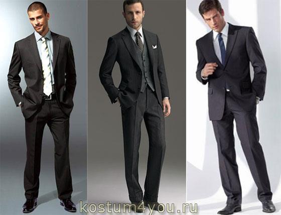 Модели стильных класических мужских костюмов
