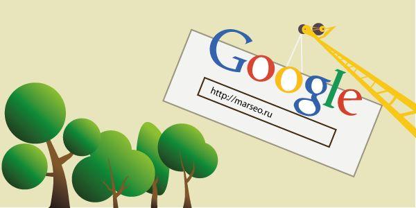 установка google поиска на сайт