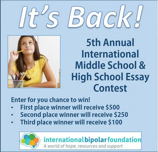 ayn rand essay contest 2012 Here are the rules for essay contest the vision of ayn rand scholarship essay contest is open to any student who is currently a university undergraduate, or.