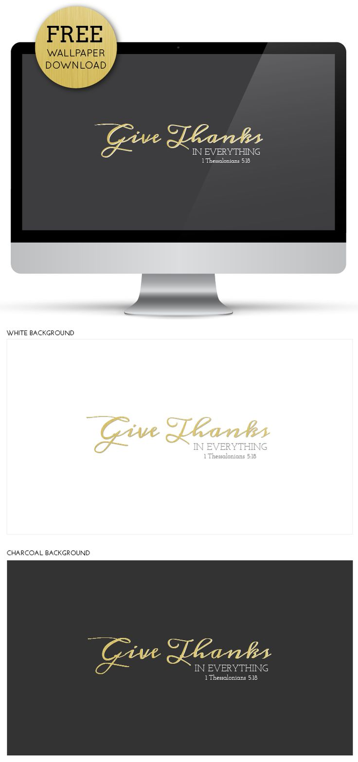 Give Thanks: Free Wallpaper Download