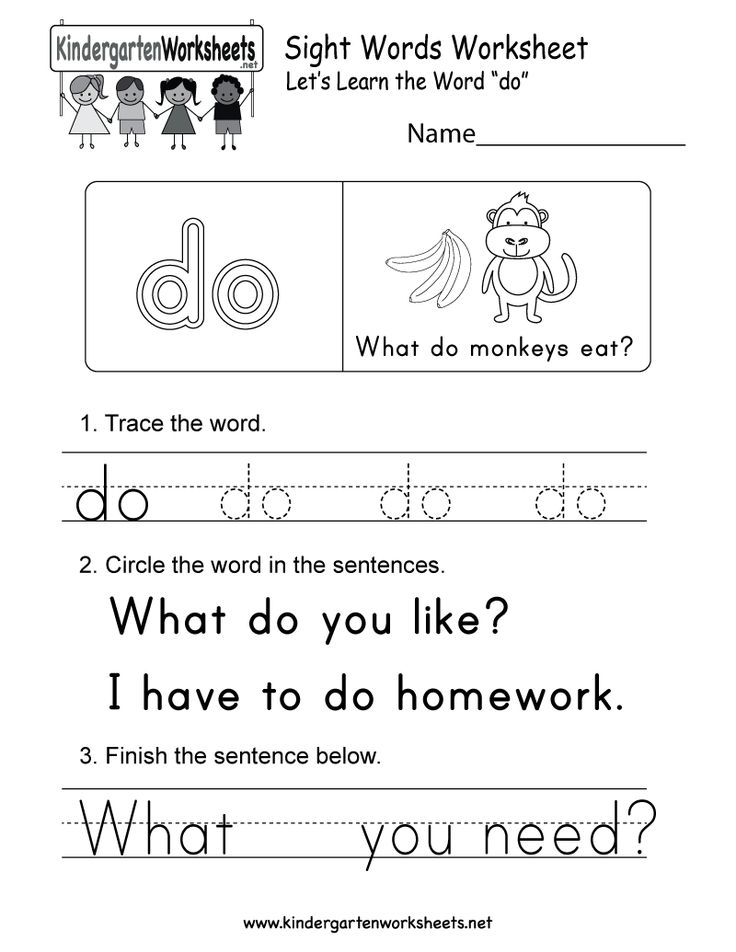 This Is A Sight Word Worksheet For Kindergarteners Kids