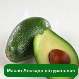 Масло Авокадо натуральное, 1 литр в магазине Мыло-опт.com.ua. Тел: (097)829-49-36. Доставка по всей Украине.
