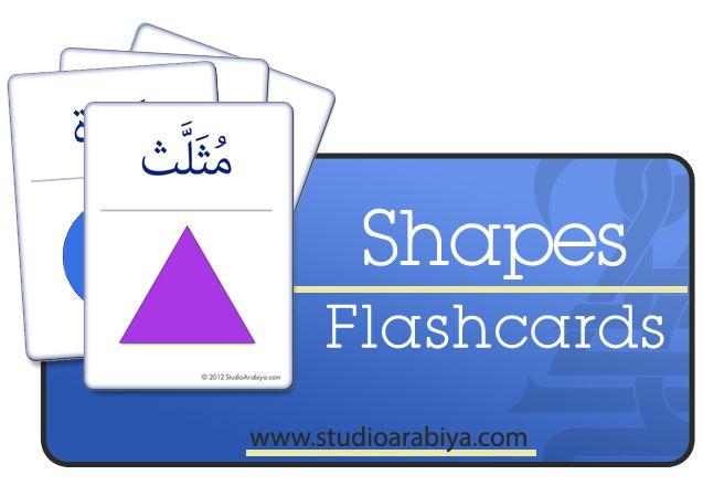 Learn Arabic Shapes - Free Flashcards!
