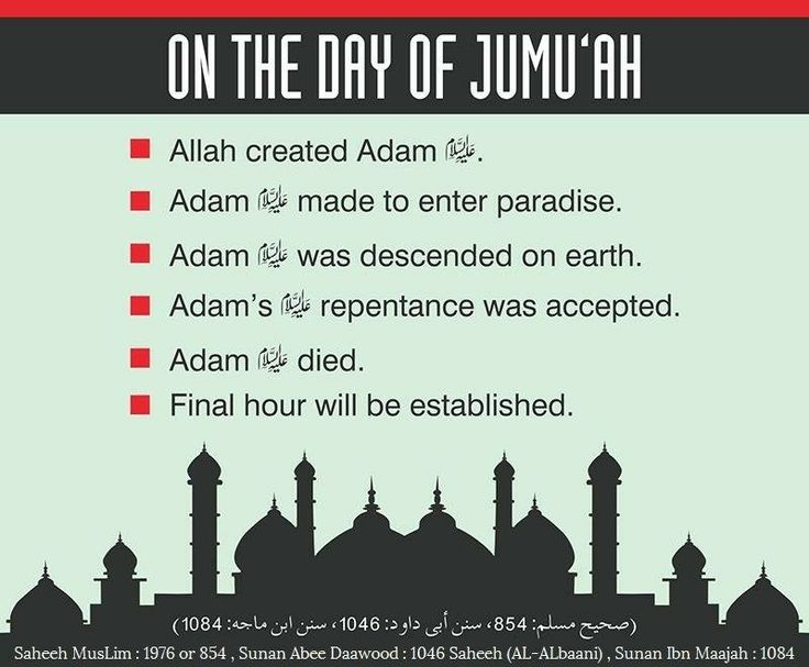 Alhumdulilah #Jummah upon us again. Yet again a chance to do good deeds aplenty while fixing our bad habits. Look at how Allah made the day of Jummah special by such events to our first father Adam (Alayhi As-Salaam). Don't waste this sacred day. #Ghusl #Salah #SurahKahf #Sadaqa #Salawat #Dua #Dhikr #Tawbah