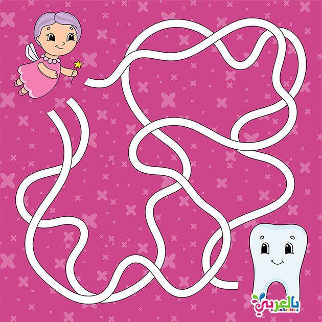 العاب المتاهات للاطفال متاهات للاطفال ملونه اوراق عمل متاهات للاطفال بالعربي نتعلم Maze Puzzles Printable Mazes Puzzles For Kids