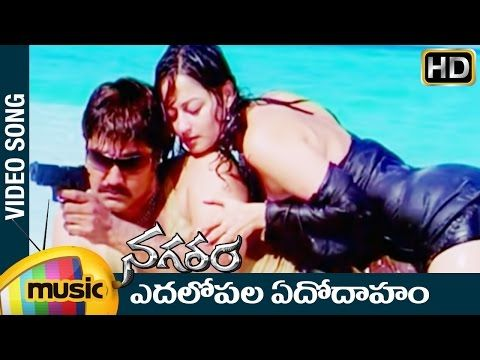 Edhalopala Edhodaham Video Song from Nagaram telugu movie on Mango Music, ft. Srikanth and Kaveri Jha in lead roles. Musi cby Chakri.