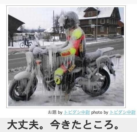 ボケて(bokete): 写真で一言ボケるウェブサービス (via http://bokete.jp/ )