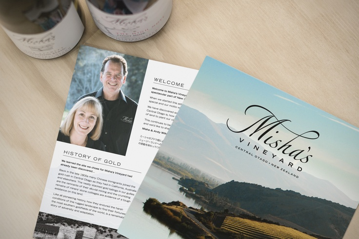 Brochure Design (square roll-fold) for Misha's Vineyard, Central Otago, New Zealand