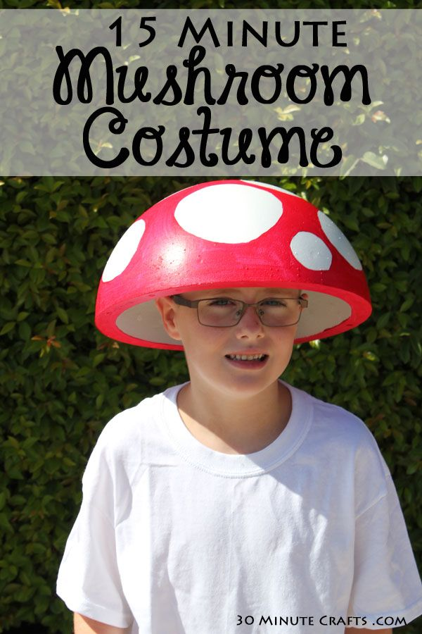 Easy 15 Minute Super Mario inspired Mushroom Halloween Costume