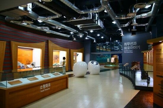 군산 진포해양공원~♥ 군산, 여행지,  관광지, 가볼만한 곳