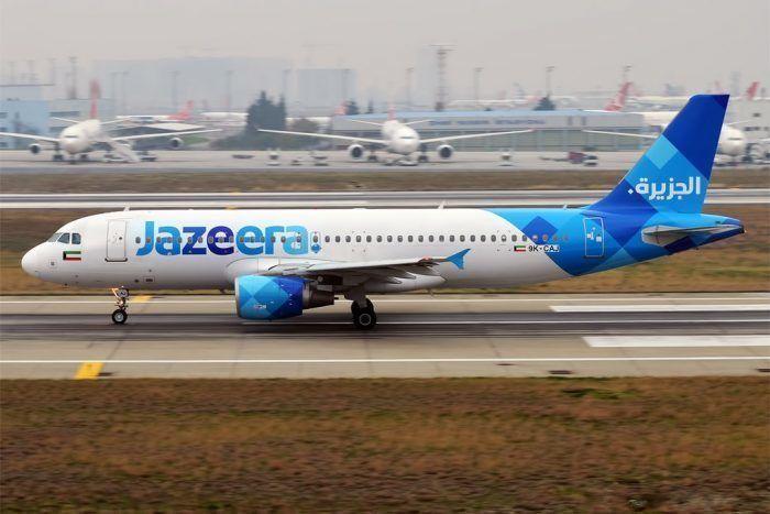 Jazeera Airways To Launch Premium Economy Cabin On London Bound A320neo Flights Aircraft Aircraftengine National Airlines Flights To London Best Flight Deals