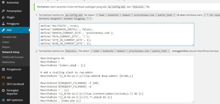 Cara Install Multisite (Subdirectory) pada Wordpress .Buka Info