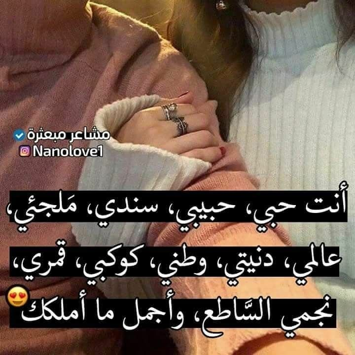 6 975 Likes 82 Comments Idees 3erousa Dz Idees 3erousa Dz On Instagram Love Smile Quotes Love Quotes With Images Romantic Words
