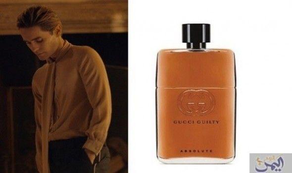 غوتشي ت علن عن عطر رجالي جديد بأزهار البرتقال الأفريقية Perfume Bottles Perfume Beauty