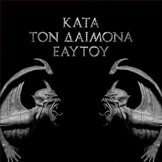 Rotting Christ - Kata Ton Demona Eaftou