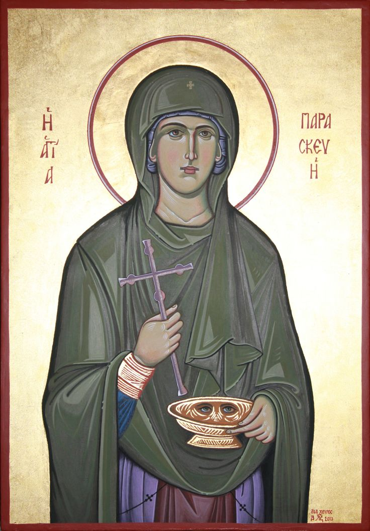 Byzantine icon of Saint Paraskevi; the patron saint for health of the eyes. By Ikon Atelier.  www.ikonatelier.com.au