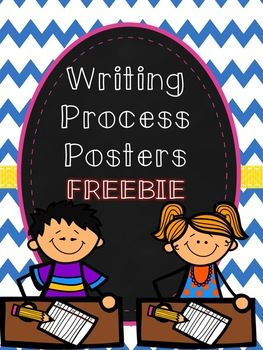Writing Process Posters FREEBIE!