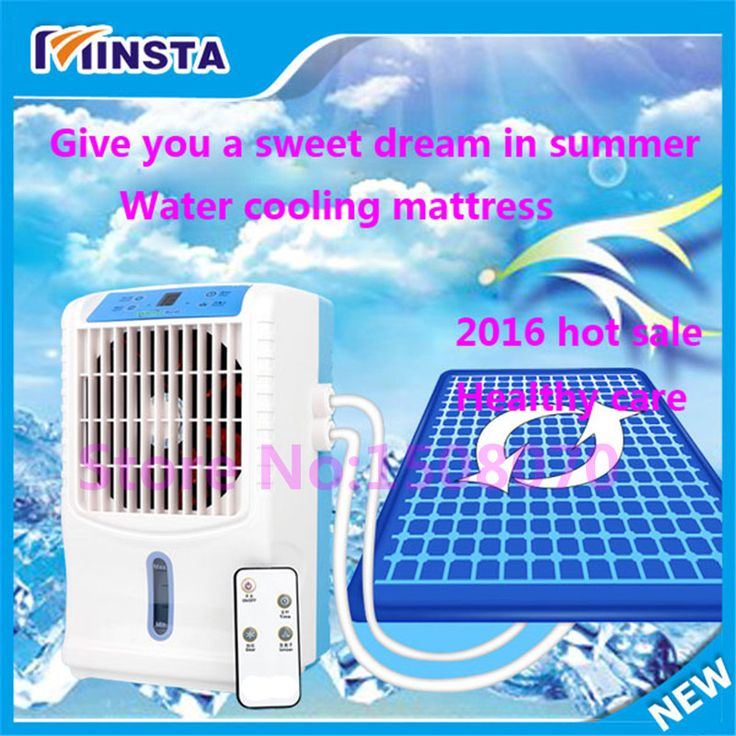 2017 energy saving cheap cold electric air conditioner chinese thin electric water cooled blanket price
