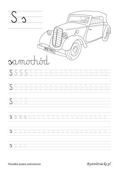 S pisane - nauka pisania dla dzieci,  Anna Kubczak