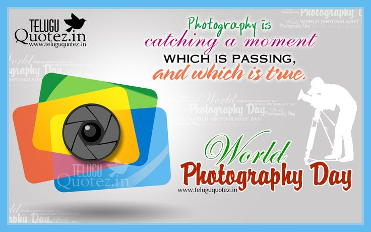 happy world photography day quotes and wishes - Teluguquotez.in