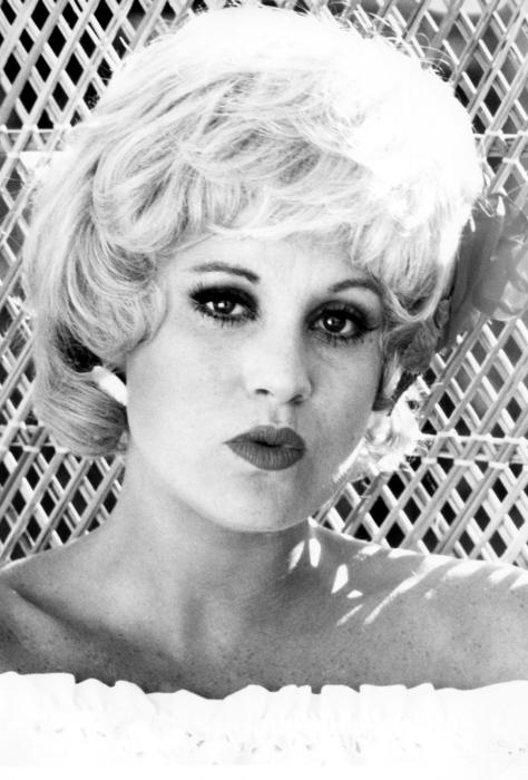 Judy Garland's 2nd daughter- GREASE 2, Lorna Luft, 1982. I thought she was so pretty and funny.